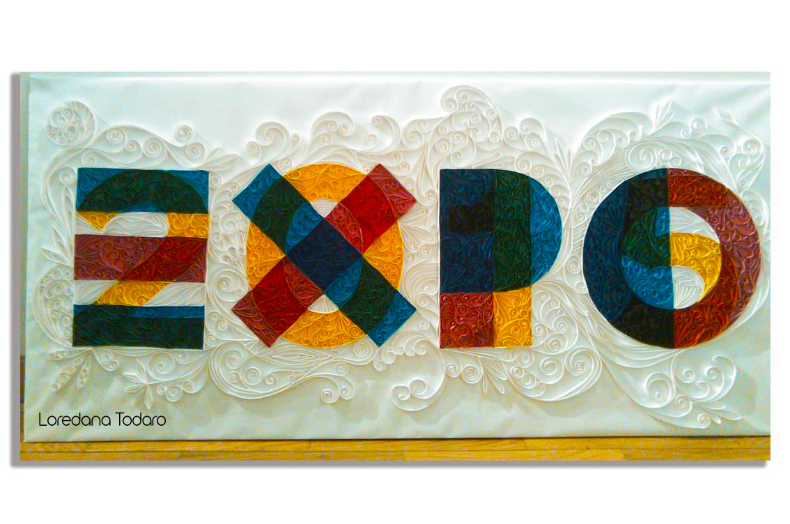 Logo EXPO MILANO in quilling