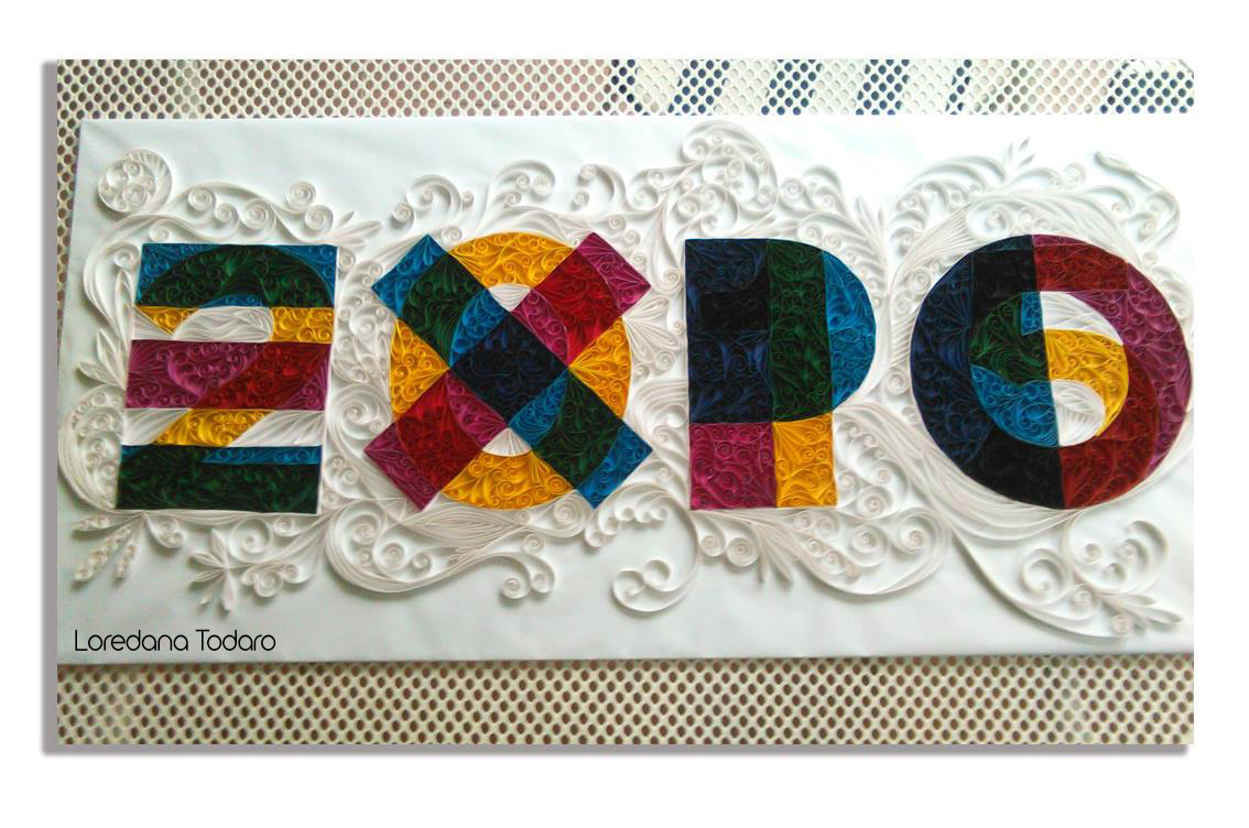 Logo EXPO 2015 in quilling